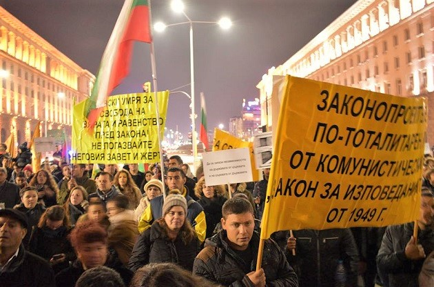 Evangelical Christians in Bulgaria take to the streets to oppose new anti-religious laws at the end of 2018